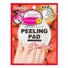 SunSmile Peeling Pad Пилинг-диск для лица с экстрактом земляники, 1 шт