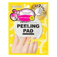 SunSmile Peeling Pad Пилинг-диск для лица с экстрактом лимона, 1 шт