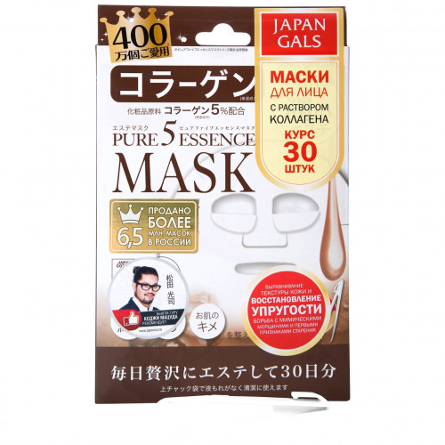 Маска для лицa Japan Gals c коллагеном Pure5 Essential 30 шт