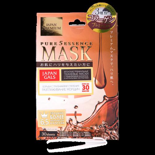 Japan Gals Pure5 Essence Premium маска для лица с тремя видами коллагена 30 шт