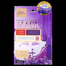 Japan Gals Pure5 Essence Premium маска для лица с тремя видами плаценты 30 шт