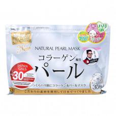 Курс натуральных масок для лица JAPAN GALS с экстрактом жемчуга 40 шт