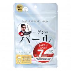 Курс натуральных масок для лица Japan Gals с экстрактом жемчуга 7 шт.
