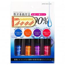 "Japan Gals ""Pure beau essence"" пробный набор сыворотка , 10 мл*4"