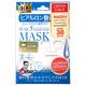 Маска для лицa Japan Gals с гиалуроновой кислотой Pure5 Essential 30 шт