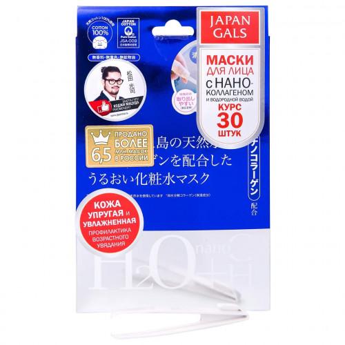 Маска для лицa Japan Gals Bодородная вода + Нано коллаген 30 шт