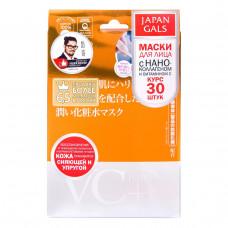 Маска для лицa Japan Gals Витамин С + Нано-коллаген 30 шт.