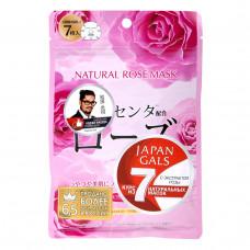 Курс натуральных масок для лица Japan Gals с экстрактом розы 7 шт.