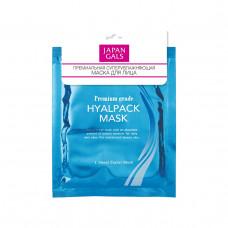 Курс масок для лица Japan Gals Premium Grade Hyalpack Суперувлажнение 1 шт.