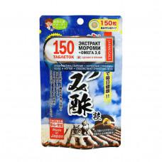"""Пищевая добавка """"Экстракт мороми: красивая и здоровая кожа"""" омега 3,6 упаковка 150 шт"""