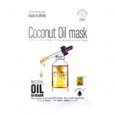 Маска-сыворотка Japan Gals с кокосовым маслом и золотом для увлажнения кожи 1 шт