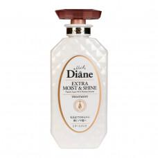 Moist Diane Perfect Beauty Бальзам-маска кератиновая Увлажнение, 450 мл