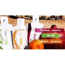 Лучшие натуральные витамины - клеточное питание Rain.Комплект из 15 сашетов.
