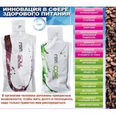 Иммуномодуляторы натуральные из семян - Rain Soul + Rain Core.Восстановят иммунитет. Набор на месяц