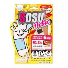 Sosu Detox Патчи для ног с ароматом ромашки, 6 пар